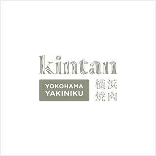 横浜焼肉 kintan